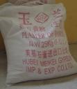 Bahan dipsum yang diamankan disperindag dari salah satu pabrik rumahan pengolahan tahu di jalan h. said Tembilahan